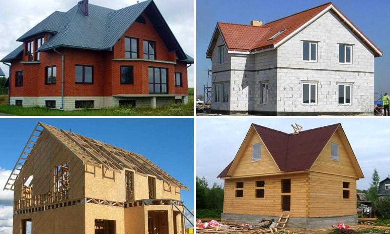 Из чего учше построить дом для постоянного проживания