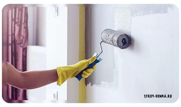"""""""nfg подготовка стен под обои под покраску"""