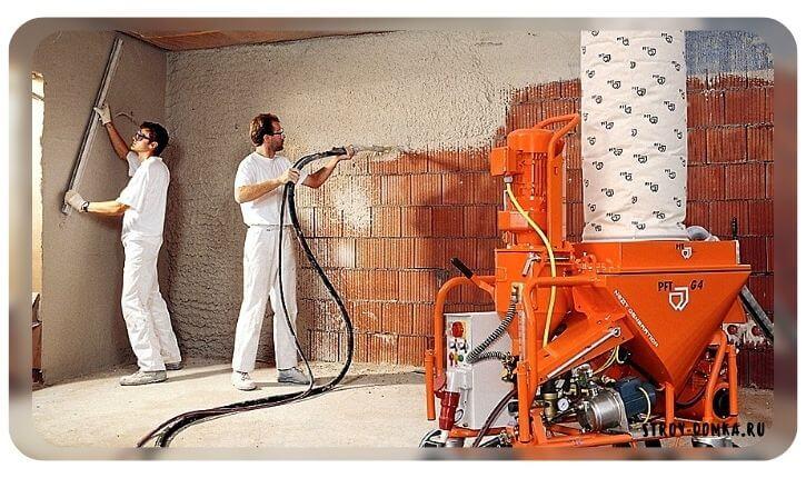 штукатурные станции подготовка стен к поклейке обоев пошаговая