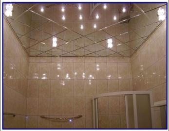 Зеркальное покрытие на потолок