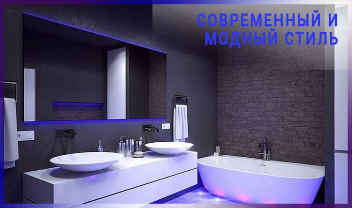 Дизайн санузлов и ванных комнат